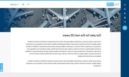 screenshot of intranet
